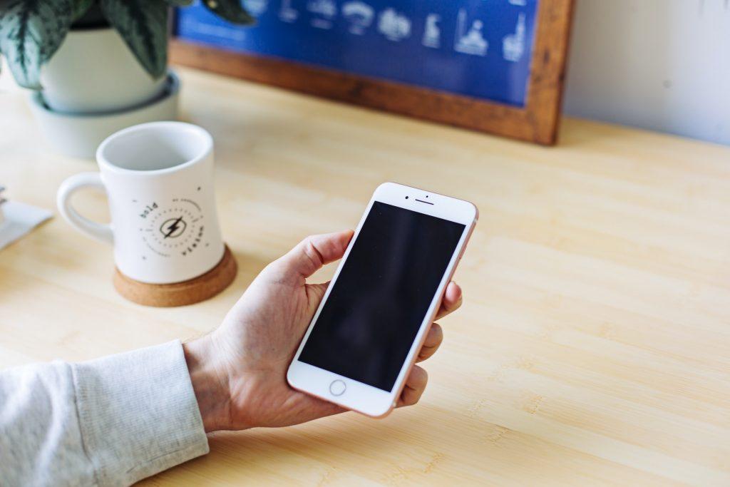 特別給付金iPhoneからの申請方法をわかりやすく解説