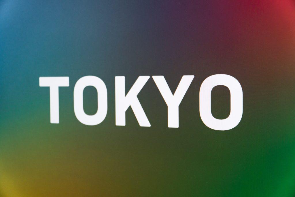 延期された2020東京オリンピックはいつ開催?祝日は?